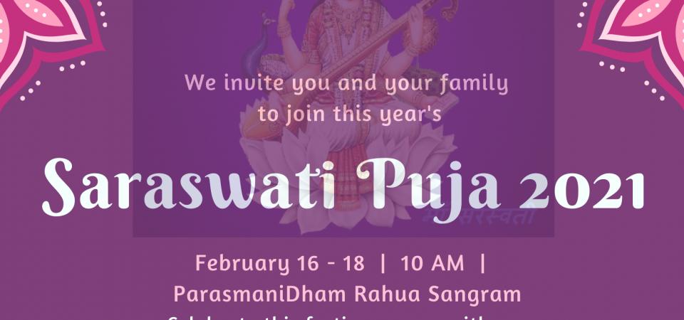 saraswati-puja-parasmanidham